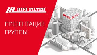 HIFI FILTER Presentation